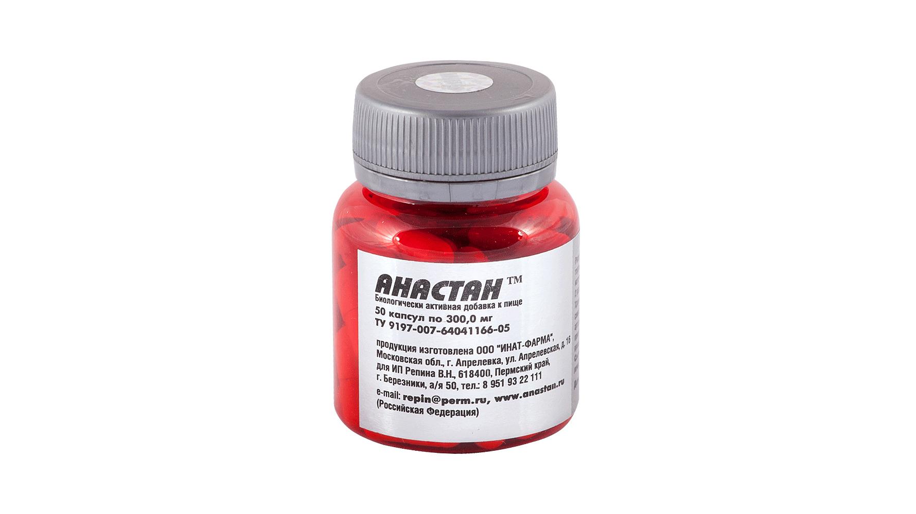 anastan non-steroid supplement