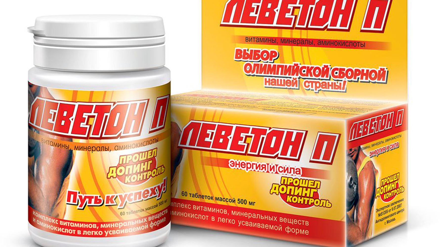 leveton non-steroid supplement